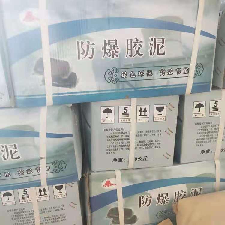厂家推荐:信阳防爆胶泥生产厂家