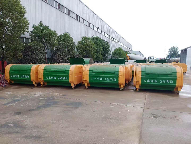 内蒙古5方垃圾箱批发厂家