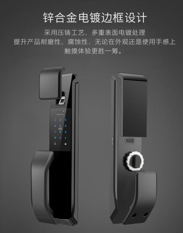 欧瑞博智能锁24小时售后客服热线 全国客服400服务热线电话