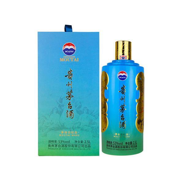 海淀86年铁盖茅台酒瓶回收价目表一览