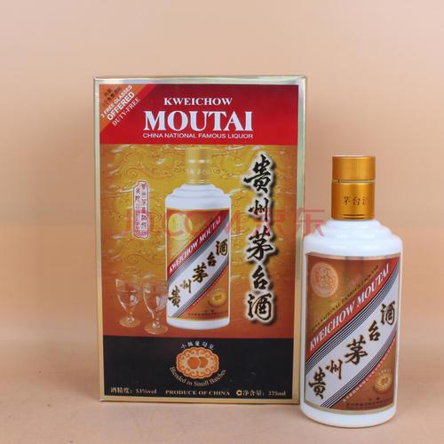 【图】葫芦岛(1981年茅台酒回收价格)值多少钱