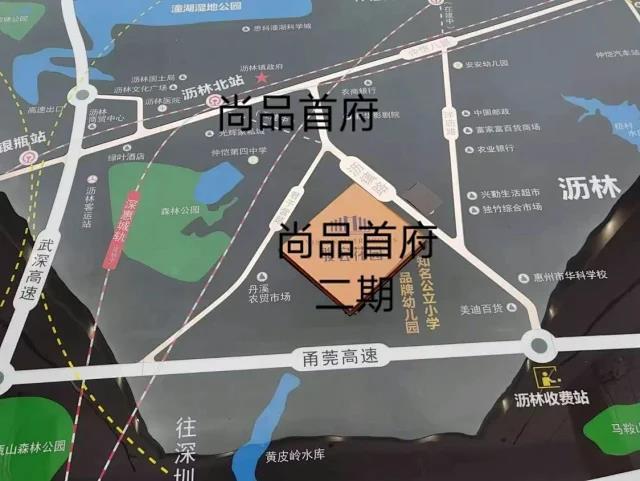 惠州小产权房惠州江北小产权房出售房价惠州小产权房