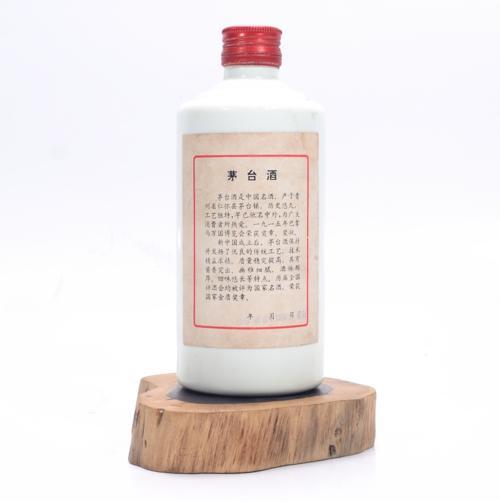 【名酒铺】芜湖(1992年茅台酒回收价格)一瓶值多少钱