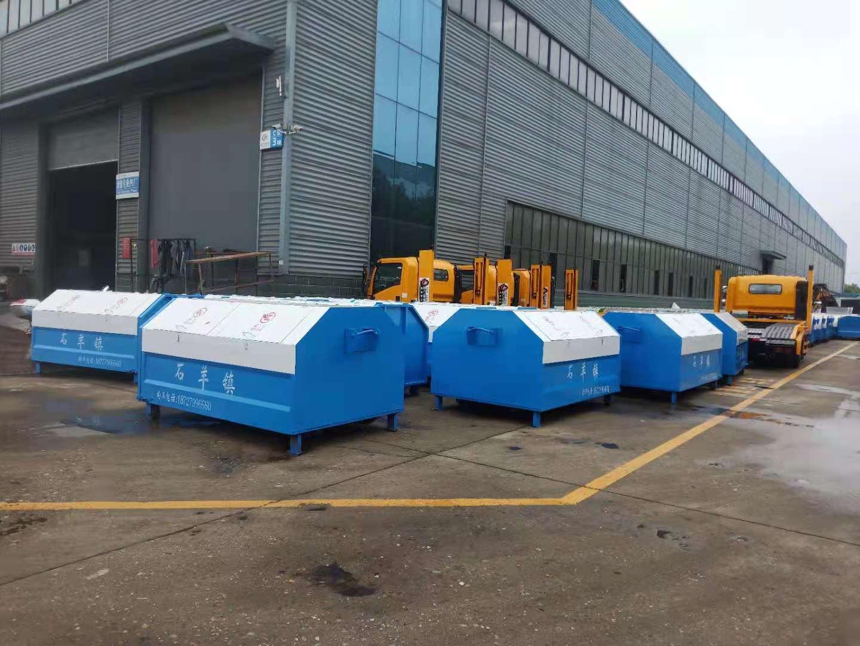 海南碳钢垃圾箱多年研发设计生产 一对一来样定制