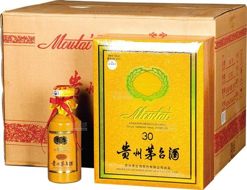 【日】郑州(1976年茅台酒回收价格)现在回收价格表