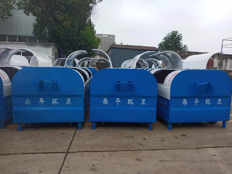 广东可缷式垃圾箱批发厂家
