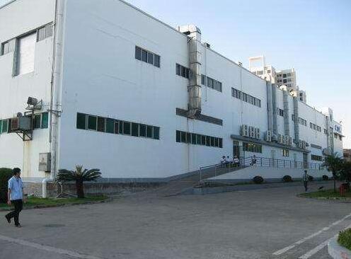 通山工业厂房可靠性鉴定报告申请