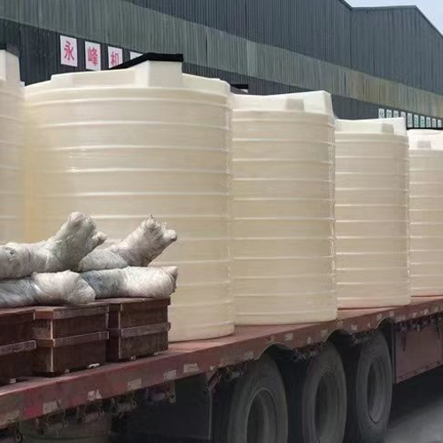 六安25吨塑料容器