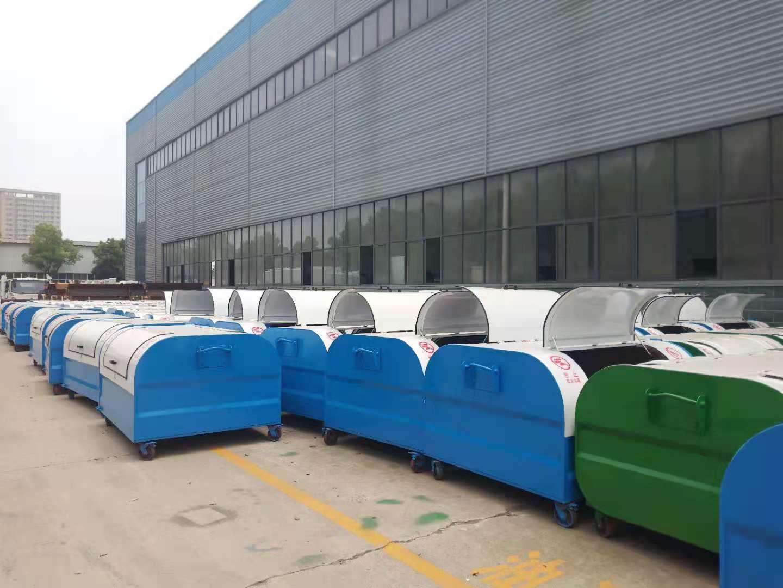河南挂车垃圾桶农村户外移动垃圾箱