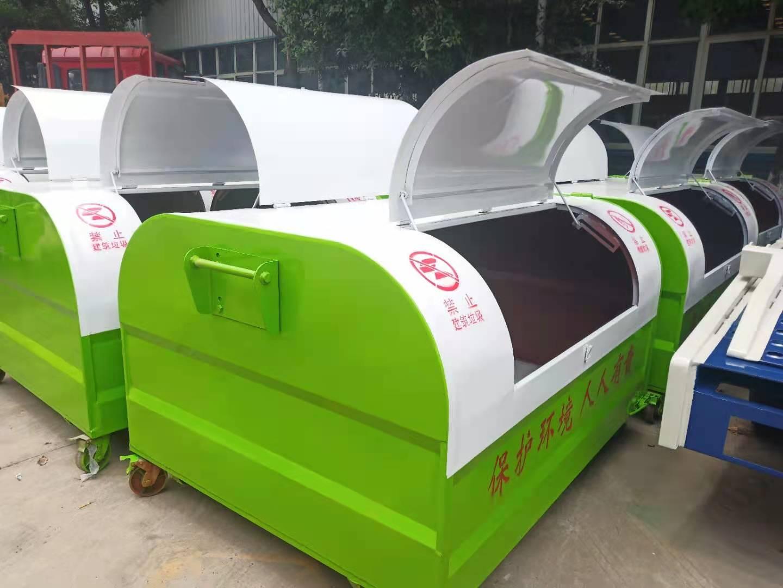 贵州碳钢垃圾箱加工定制