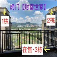 2020新盘!不分朝向全场特价【财富世家】5-6楼: 39.8万元/套价格多少