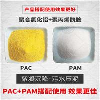 忻州增粘剂聚丙烯酰胺生产厂家