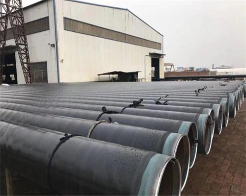 环保在线DN250mm焊接钢管价格趋势