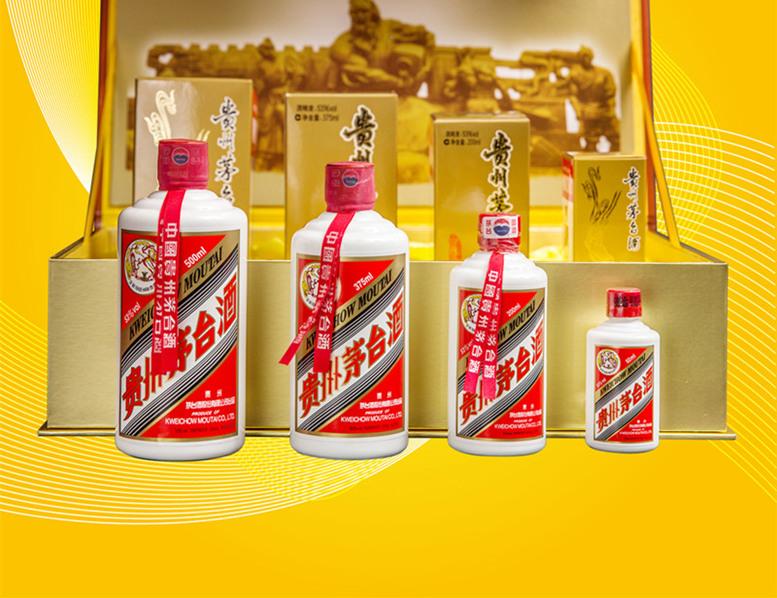 宁波市回收2L装茅台酒_名酒回收