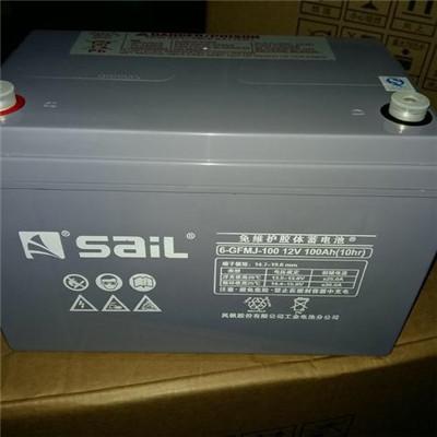 苏州风帆 6-GFMJ-75 12v75ah铅酸蓄电池超长耐用