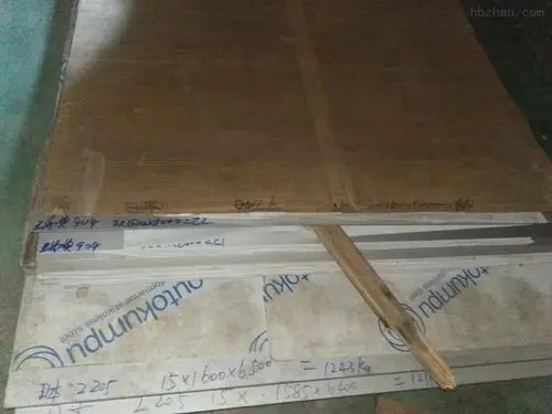 合肥NO6200钢板
