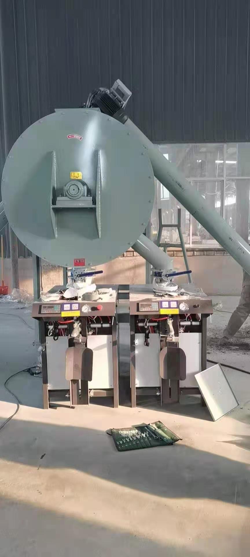 四川省内江市干粉自动称重包装机厂家价格