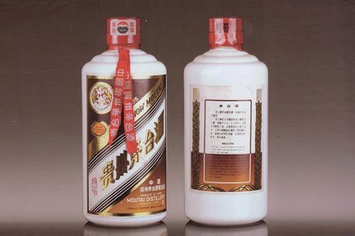 【新公告】东城区羊年茅台酒瓶一个多少钱