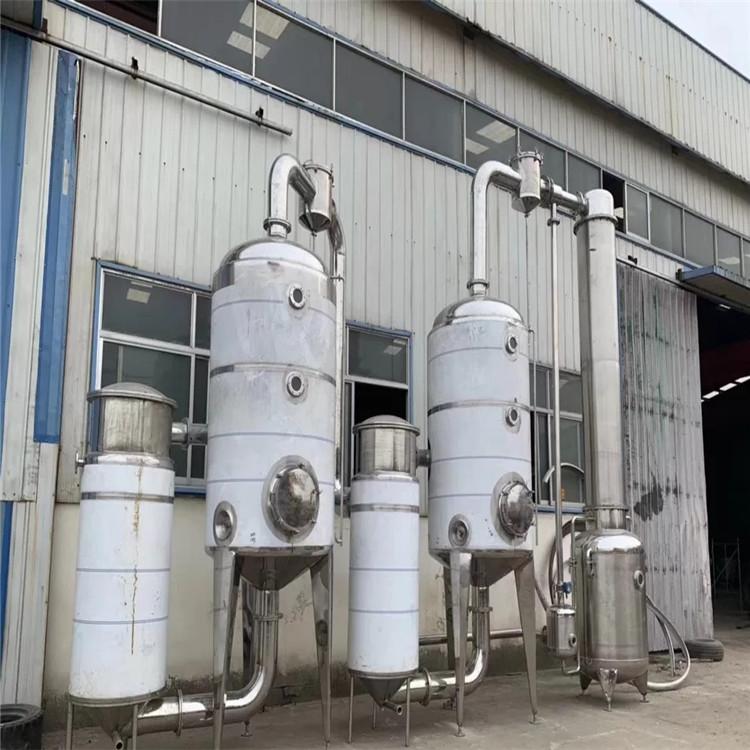 姜堰二手mvr蒸发器与三效蒸发器回收