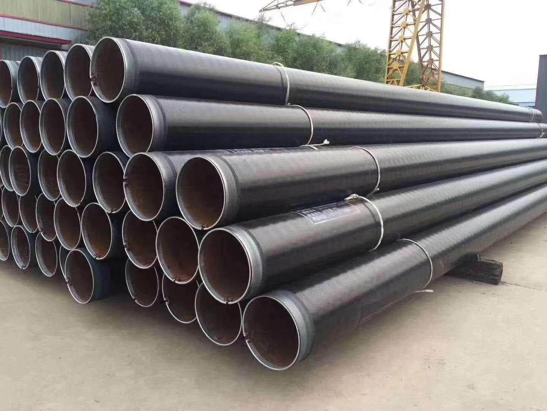 重庆潼南DN200小区供暖用保温螺旋管厂家