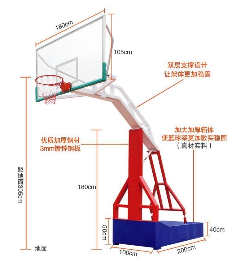 泸州市江阳区国标篮球架——支持送货