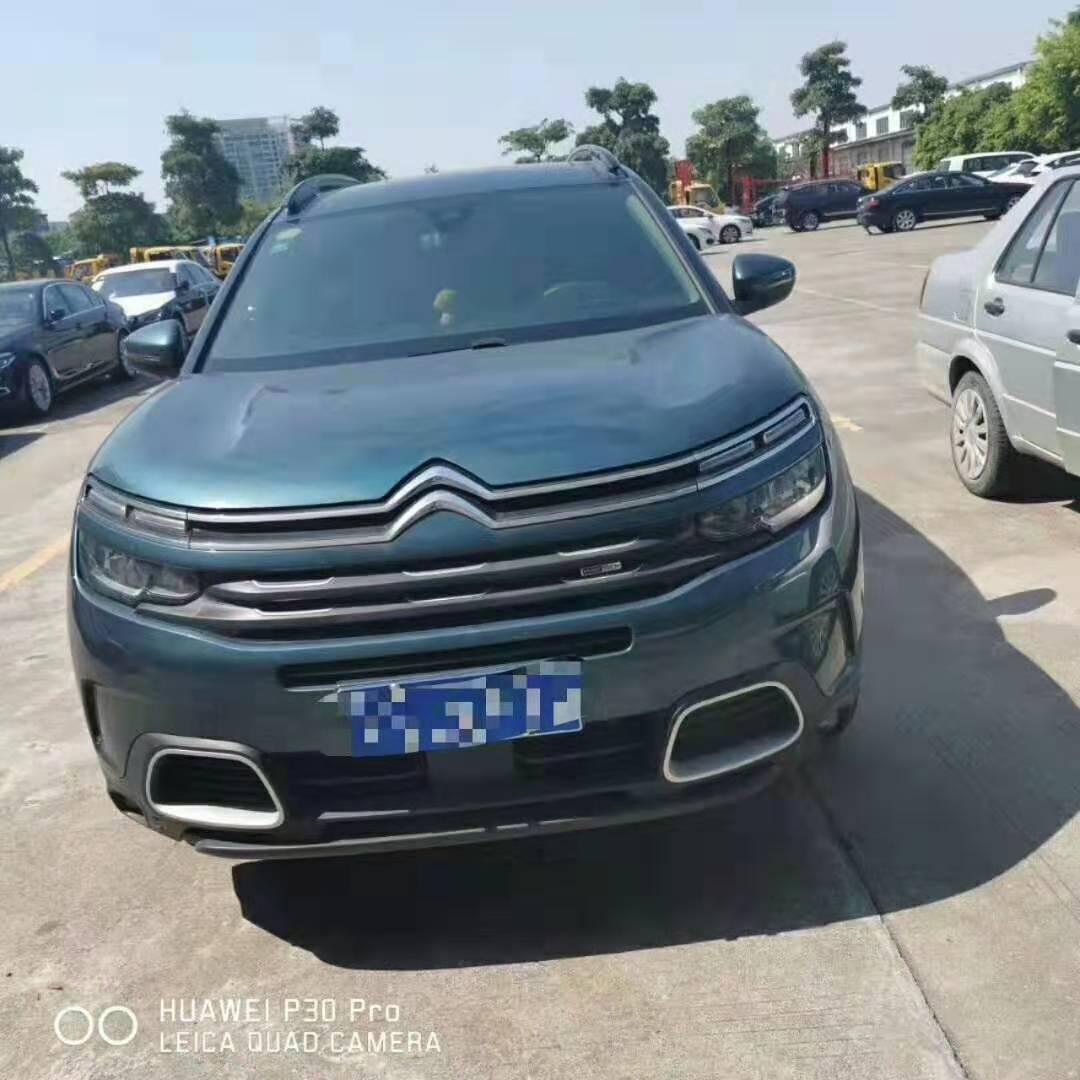 天津到哈密汽车托运公司推荐新