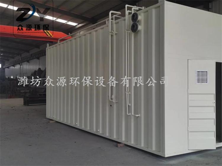 永州冷水滩槟榔泡制蒸煮产生废水处理设备上门安装