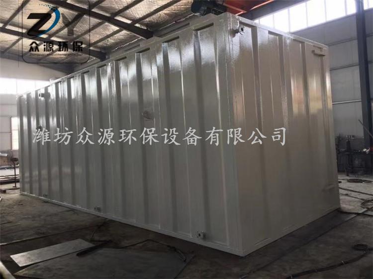 永兴槟榔加工污水处理站用什么设备尺寸