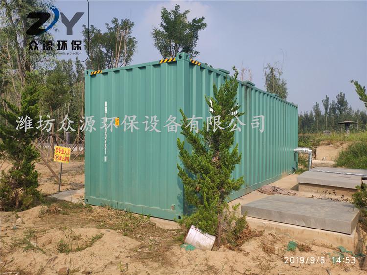 泸溪槟榔废水处理工程设计方案上门安装