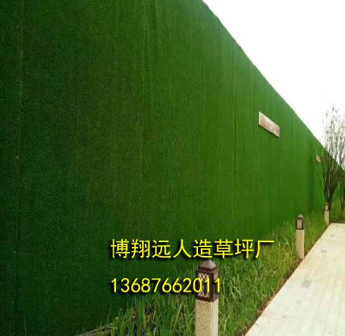 石家庄高邑买家推荐 围挡人造草坪工厂