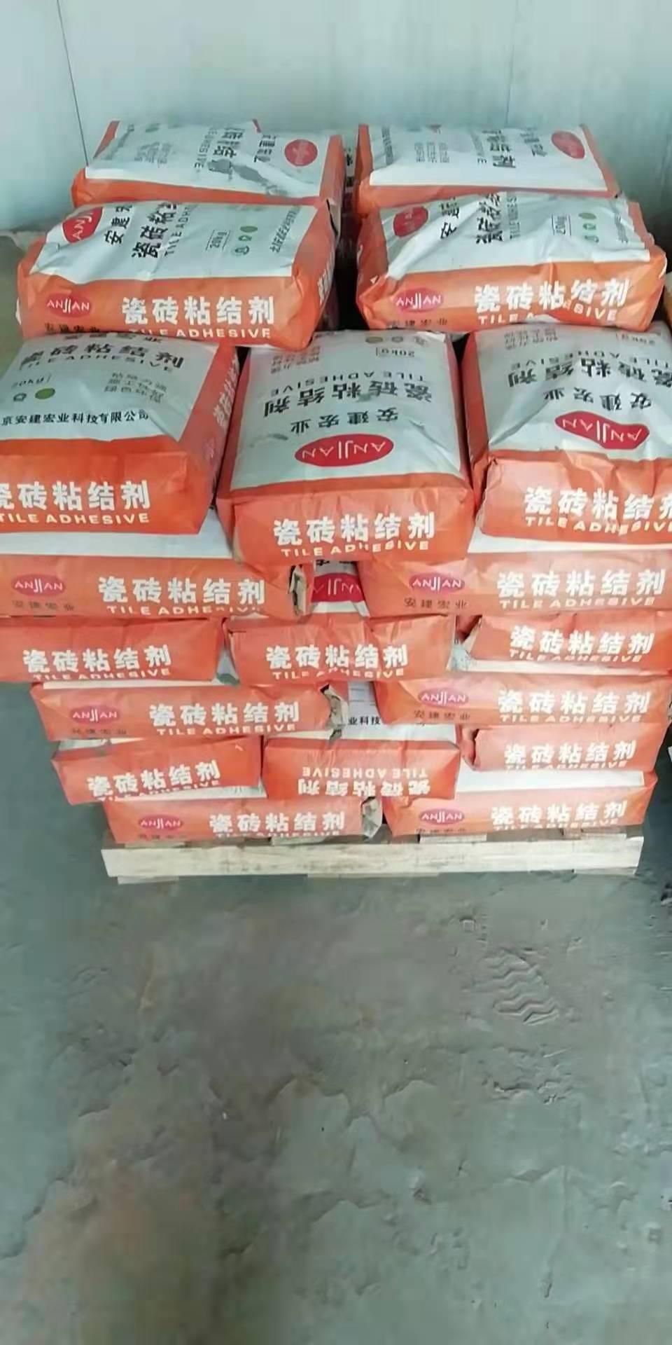 广西灌浆料:恭城轨道胶泥价格