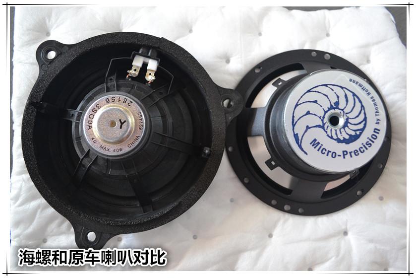宁波德国海螺CD机厂家授权维修中心