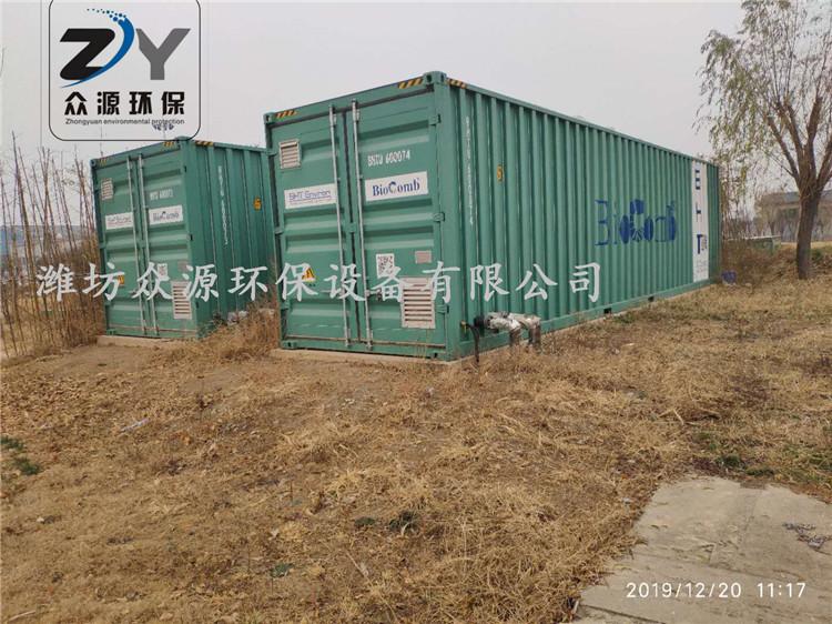 麻阳洗槟榔产生废水处理设备尺寸