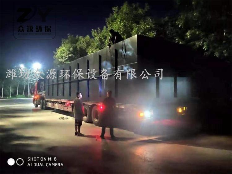 湖南湘潭槟榔青果加工产生污水上门安装