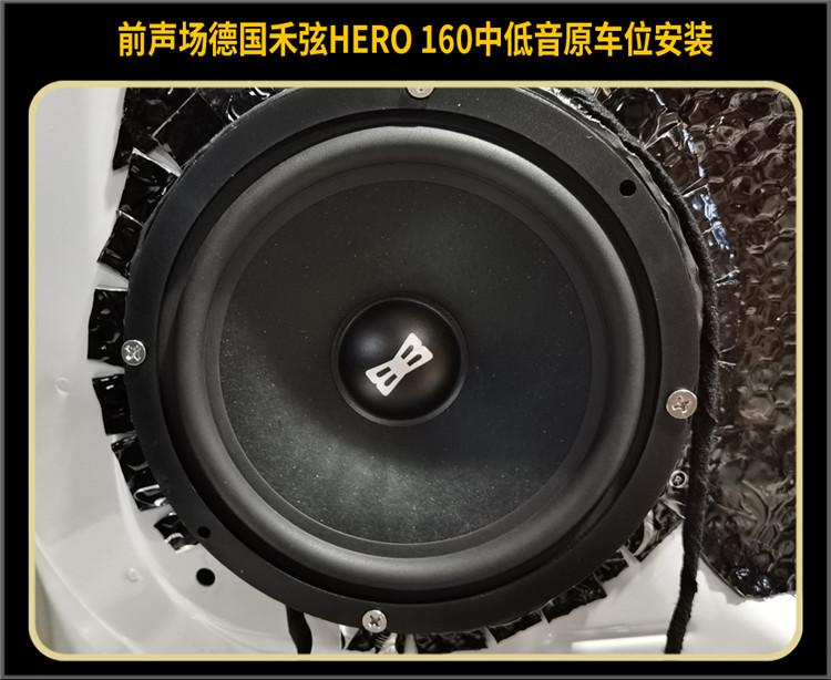 山东德国禾弦音响功放CD机维修全国24小时服务
