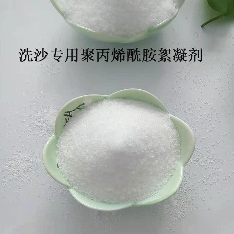 襄阳宜城生活污水处理聚丙烯酰胺生产厂家