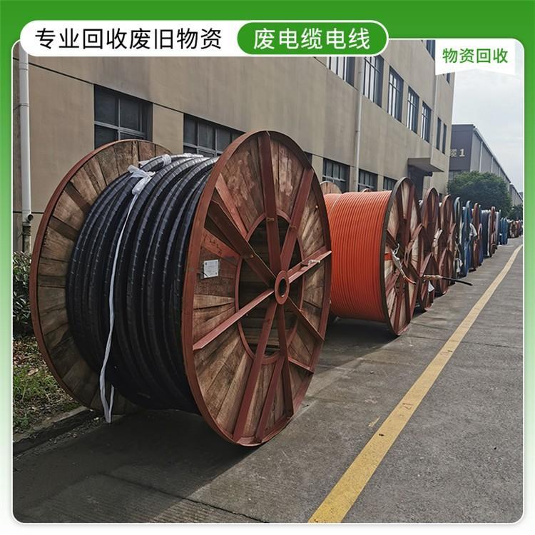 广安市前锋区电缆线回收电话报价