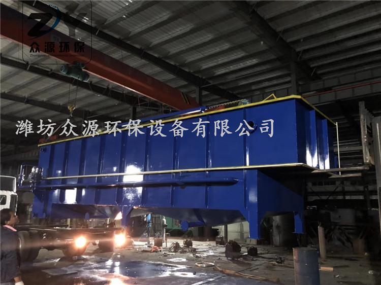 长沙浏阳槟榔生产加工废水处理设备供应