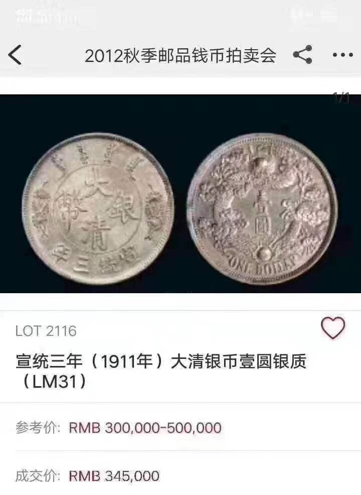 福清在那有古钱币交易中心