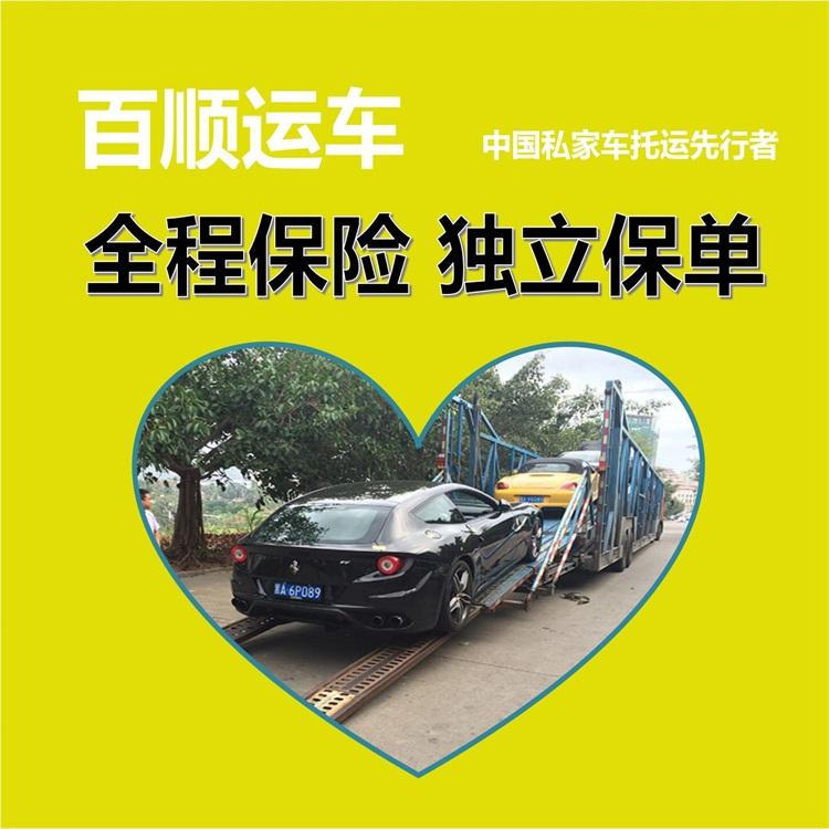 深圳到西安托运公司哪家好怎么选择