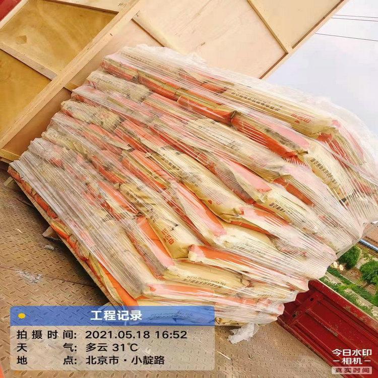 供应—长沙沥青砂浆出售