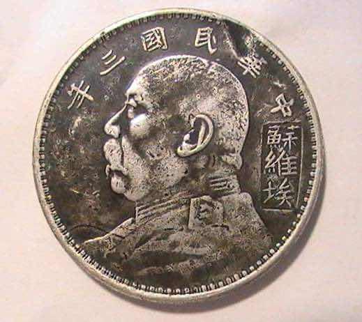 福清市哪里有鉴定战国钱币鉴定中心