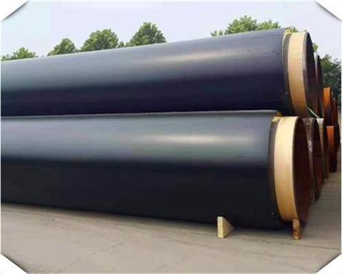 埋地循环热水用480*10钢套钢保温钢管含税价格多少钱