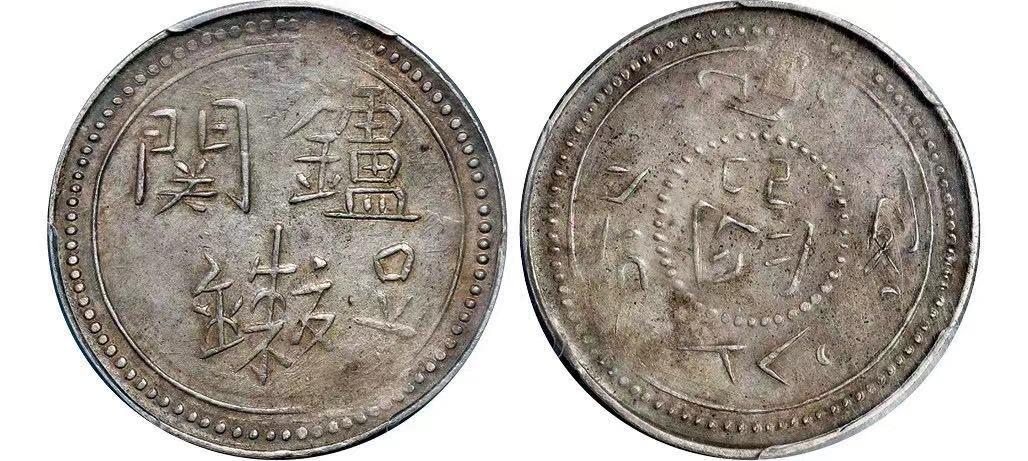 漳州怎么交易双旗币鉴定中心
