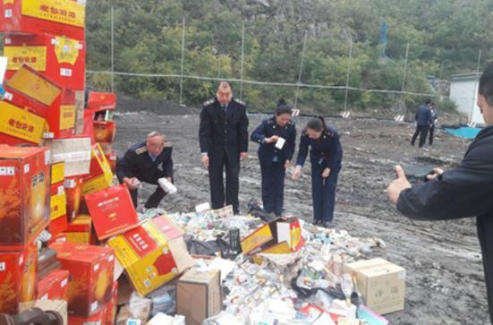 广州市五金销毁的公司和厂家