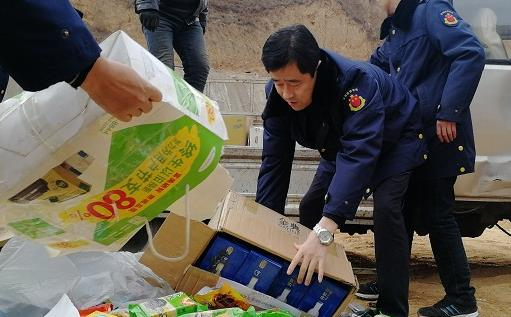 广州市荔湾区日用品销毁全天在线咨询