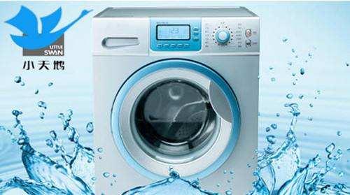 松下洗衣机服务中心全国统一-服务各区24小时受理中心