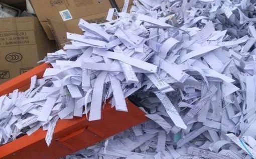 珠海金湾区销毁公司联系电话诚信经营