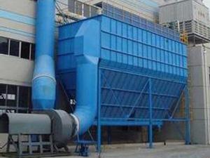 铸造厂除尘布袋、铸造厂除尘滤袋、铸造厂除尘高温滤袋大兴安岭地区除尘专家