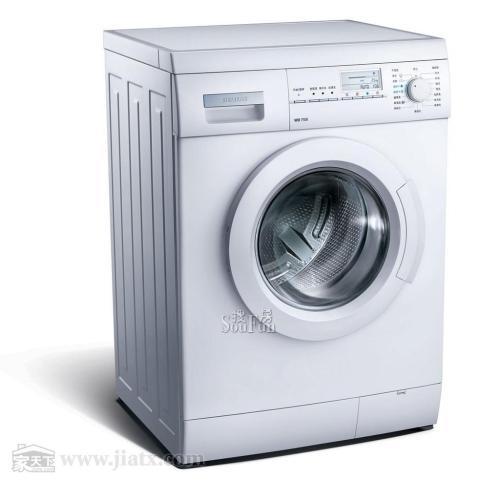 统帅洗衣机维修服务中心-全国维修电话中心欢迎您